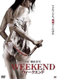 ウィークエンド-DVD-横山美雪.jpg
